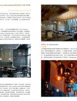 3c4u.net (21 June 2012)