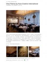 designerhk.com (21 June 2012)