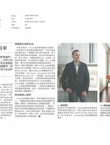 Ming Pao Daily New (July 2012)